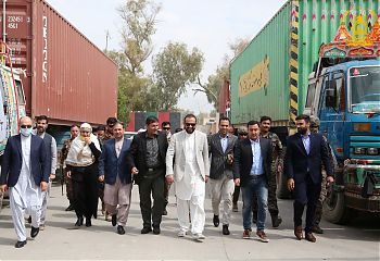 Minister visit from Nangarhar customs-2.jpeg